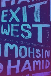 ExitWest